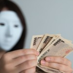ヤミ金ではなく銀行カードローンに人気が集中の理由