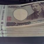 プロミスなどカードローンの融資枠を増枠する方法