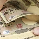 消費者金融の回収ノウハウで銀行カードローンが普及