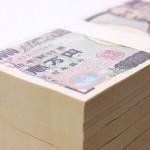 総量規制後どれくらい例外・除外の借り入れがある?