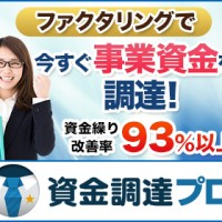 banner336_280_3
