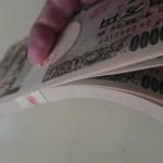 バンクイックなど銀行カードローンの限度額を増やす方法
