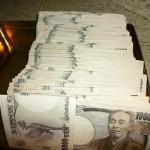 プロミスや銀行カードローンのカネ借入れ審査に通るコツ