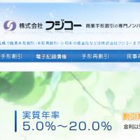 %e3%83%95%e3%82%b8%e3%82%b3%e3%83%bc