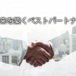 株式会社クレイリッシュ<手形割引(商業手形割引)事業資金の融資>