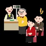 栃木県の生活福祉資金貸付・緊急小口資金など【まとめ】