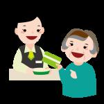 群馬県の生活福祉資金貸付・緊急小口資金など【まとめ】