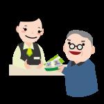 千葉県の生活福祉資金貸付・緊急小口資金など【まとめ】