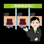 神奈川県の生活福祉資金貸付・緊急小口資金など【まとめ】