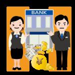 長野県の生活福祉資金貸付・緊急小口資金など【まとめ】
